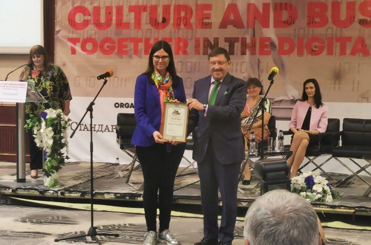 """Художничката Миряна Тодорова с приз за млад талант """"Изкуство на бъдещето"""""""